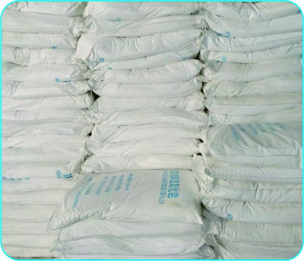 氢氧化铝(玛瑙粉)
