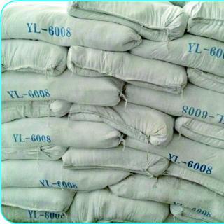 白色碳酸钙粉